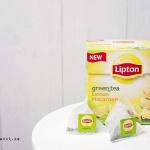 The med lemon macaroon