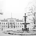 Jönköpings rådhus