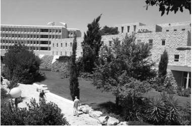 Mount Scopus Campus