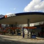 Statoil, Hammarby Sjostad