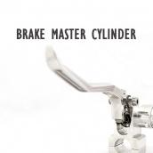 Brake-Master-cylinder