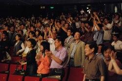 Entusiastisk publik