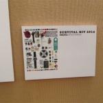 SIHH 2014 Survival Kit . Peter Ehrlin PlazaWatch