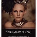 Plaza exhibition 2008 Basel