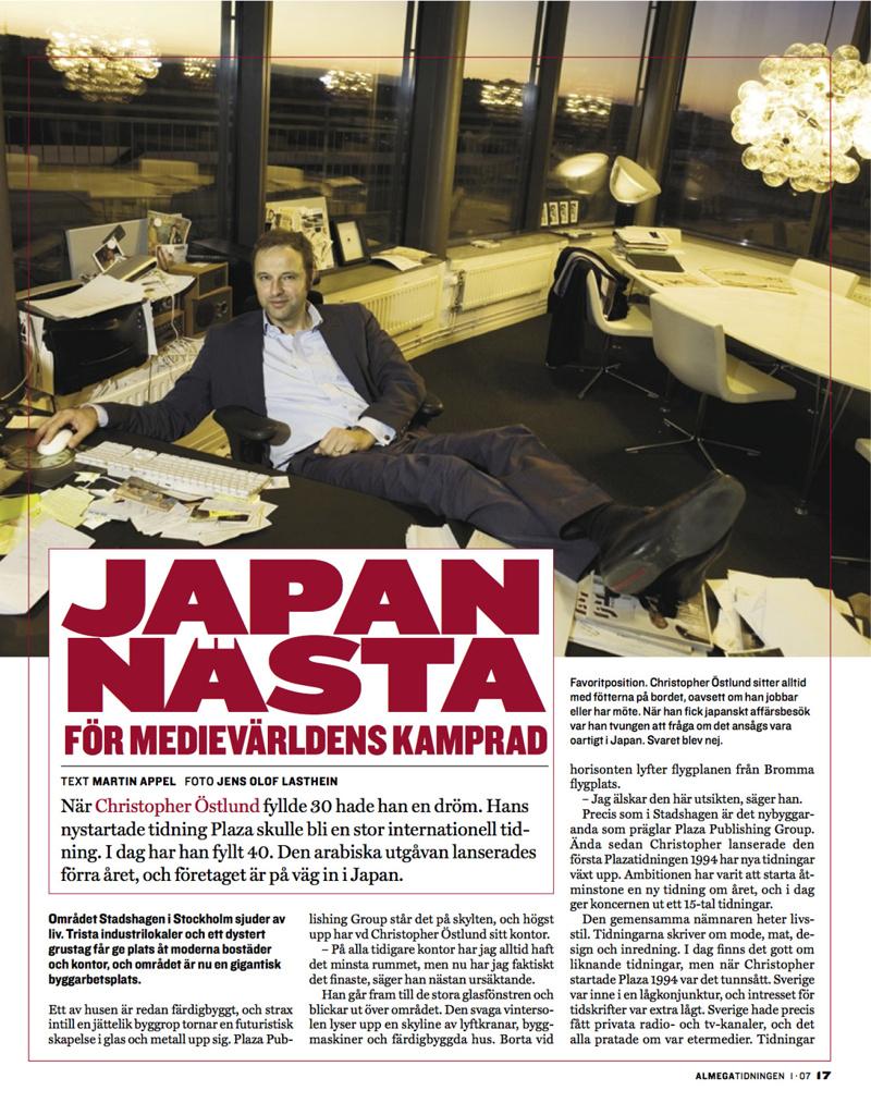 Christopher Östlund i intervju