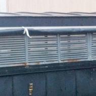 Specialdraperi för täckning av ventilation. Öppen