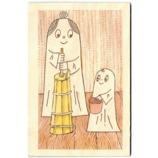 Laban och Mamma vykort i trä