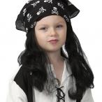 BESTÄLLNINGSVARA Peruk Pirat Barn 109kr
