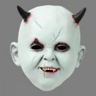 BESTÄLLNINGSVARA Latexmask Babyface with horns 179kr