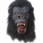BESTÄLLNINGSVARA Latexmask Gorilla 199kr