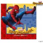 Servetter 20p Spiderman homec. 39kr