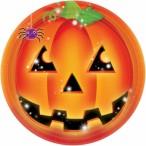 Papperstallrikar 23cm 8p pumpkin 29kr