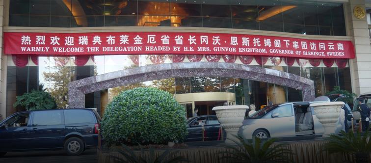 Mottagning vid besök i Kunming, Yunnan, Kina. Häftigare än så blir det inte