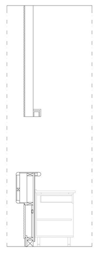 Sektion bar