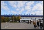 Murmansk Airport. Photo Thomas Thore