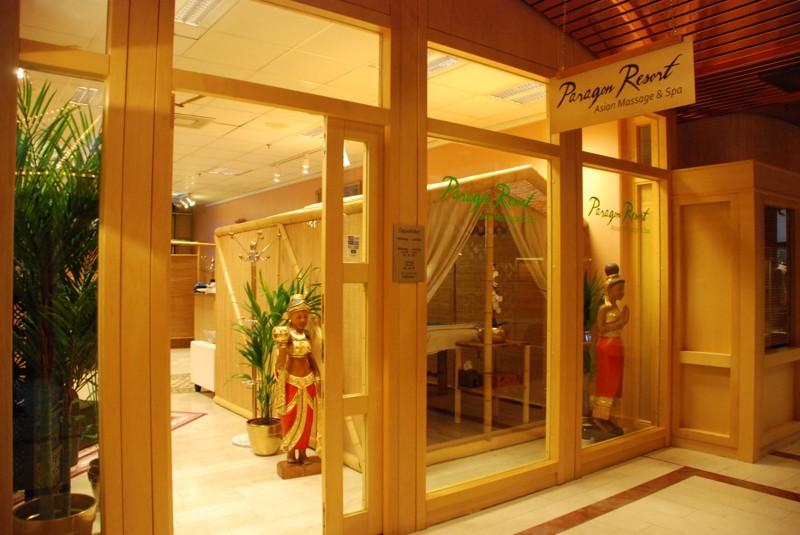 adoos växjö thai massage halmstad