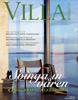 Design © Arkitekt Pål Ross - V&W april 2013