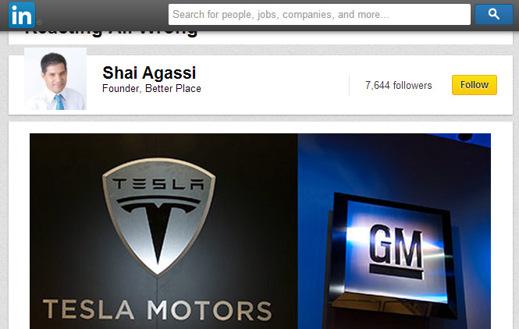 Shai Agassi gör sig till tals på Linkedin
