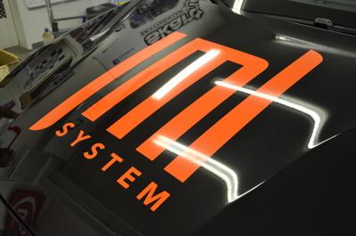 Skuren logo i gjuten vinyl åt JML-SYSTEM.SE