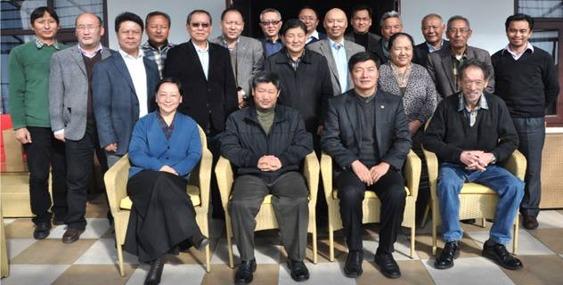 Förhandlingsarbetsgruppen (Task Force on Negotiations)