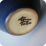 Signature: Triller Tobo
