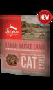 Orijen Ranch-Raised Lamb Cat Treat