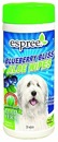 Espree Blueberry Aloe Wipes