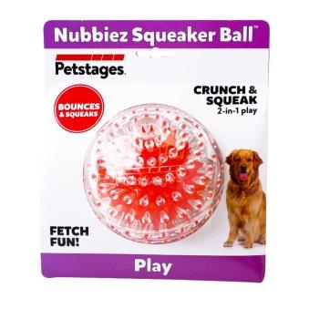 Hundleksak Nubbiez Squeaker Ball - Hundleksak Nubbiez Squeaker Ball