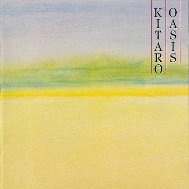 """min första Kitaro """"Oasis"""" från 1979"""