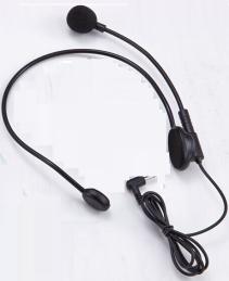 Headset, röstförstärkare