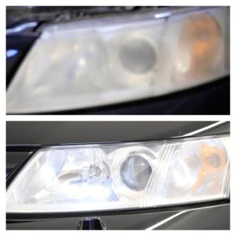 Nu går vi mot mörkare årstider, då är det extra viktigt med bra ljus på din bil. Då både människor och djur är svårare att upptäcka. Har du matta lampglas? Resurscenter kan hjälpa dig. Ring för pris och tidsbokning. Tel: 0346-483 70
