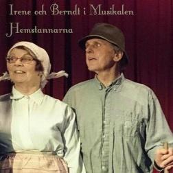 Irene och Berndt i Musikalen Hemstannarna 2015-2017