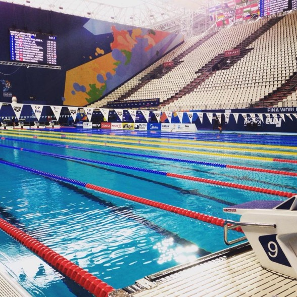 Arenan i Kazan