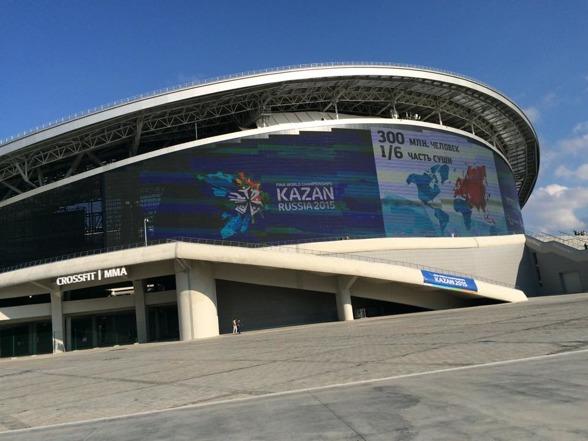 Sim/fotbollsarenan i Kazan från utsidan