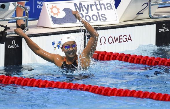 Japans Wantanabe tog guldet på 200m bröstsim idag.