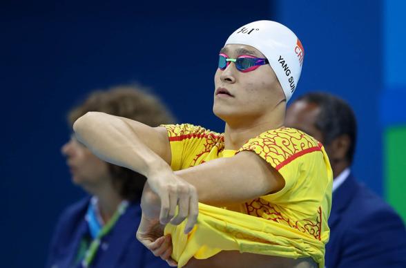 Sun Yang vann 200m fritt