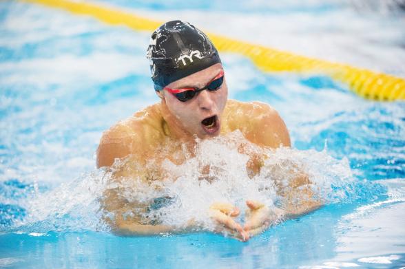 Erik Persson, Kungsbacka - SM-etta 200m bröstssim