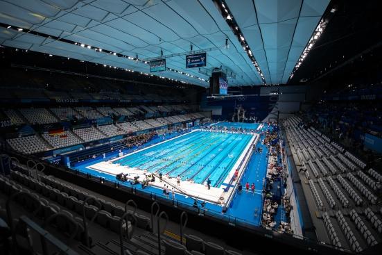 Tokyo Aquatic Center -  klicka på bilden så blir den stor