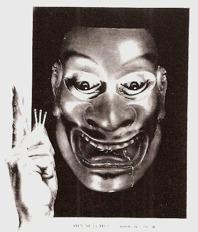 """Torrnåls- och fotogravyr i formatet 28,5 x 24,5 cm. Konstnären Lasse Söderberg kallade bilden """"Rien ne va plus"""". Gavs ut av Sällskapet 1991."""