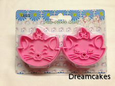 Cookies Aristocats