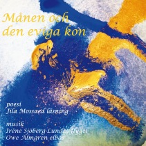 Irène Sjöberg-Lundin & Owe Almgren feat Jila Mossaed MÅNEN OCH DEN EVIGA KON OYR016 2019
