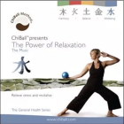 The Power of Relaxation (Musik)