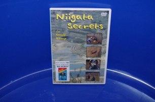 14. Niigata Secrets and Koi Secrets