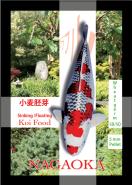 6a. Nagaoka Wheatgerm 50/50 3kg