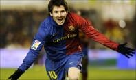 Varför är Lionel Messi så glad? Har han gjort mål igen? Nej! Han har fått reda på att Lokalfotbollen.nu öppnat gästboken igen!!!
