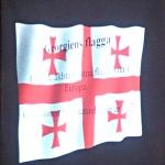 Georgiens flagga är en av de äldsta flaggorna i Europa.
