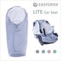 Easygrow Lite åkpåse till babyskydd