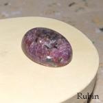 rubin1