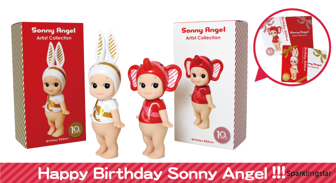 Sonny Angel Artist Collection