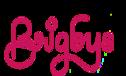Brigbys Giraffhuvud Mini